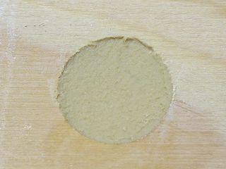 穴や隙間を埋める材料